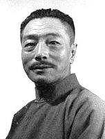 Wu Gong Yi