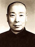 Hu Yao Zhen
