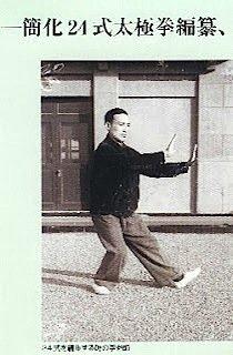 Li TianJi