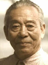 Wang Pei Shen