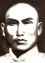 Yang Ban Hou