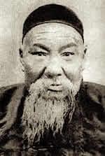 Yang Jian Hou