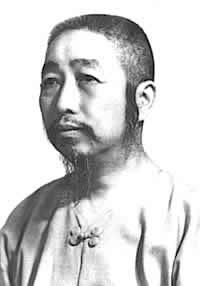 Zheng Man Qing